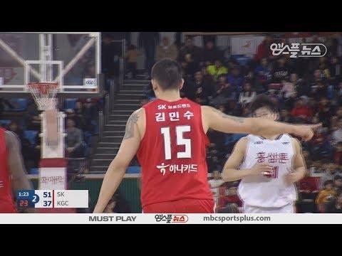 【HIGHLIGHTS】 Kim Min-soo H/L | Knights vs KGC | 20180203| 2017-18 KBL