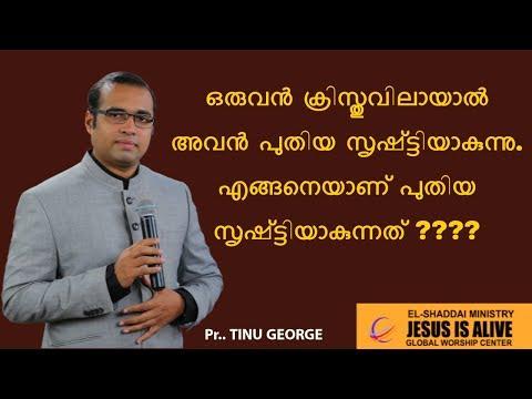 JESUS IS ALIVE   HARVEST TV EPISODE   04-01-18   Pr.TINU GEORGE