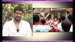 Jhakaas Wadhdivas - Avadhoot Gupte