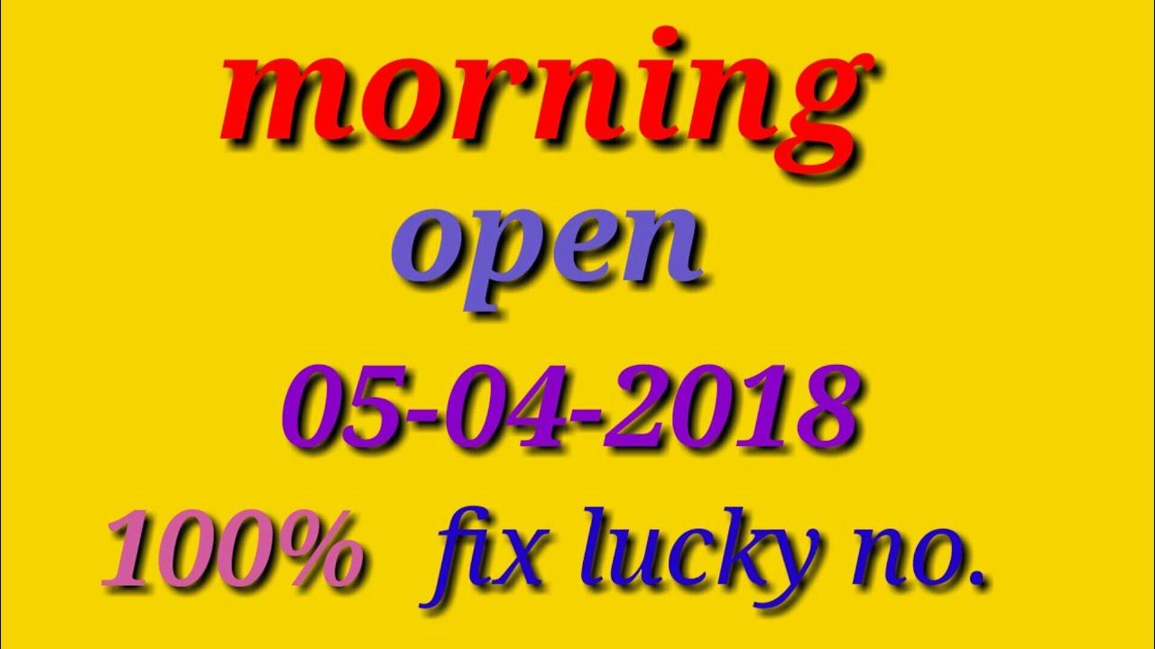 Morning syndicate open | 220 patti | 05-04-2018