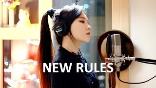 Video Dua Lipa - New Rules ( cover by J.Fla ) download MP3, 3GP, MP4, WEBM, AVI, FLV Oktober 2017