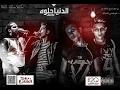 Nogoum El Share3 | مهرجان الدنيا حلوة | غناء نجوم الشارع ونجوم العشرين | توزيع مصطفى مزيكا