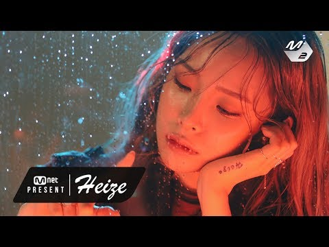 MNET PRESENT - 헤이즈(Heize)