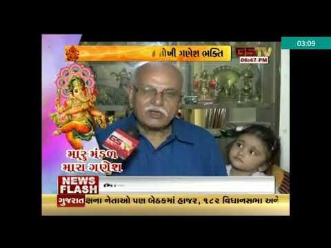 Bharat Upadhyay Interview on GSTV 27.08.2017