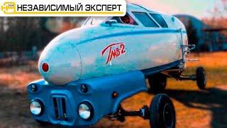 ГМВ-2 Реактивный AUDI и прочая техника.