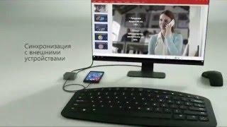 Музыка из рекламы Microsoft Lumia 950 dual SIM Работает как компьютер 2015