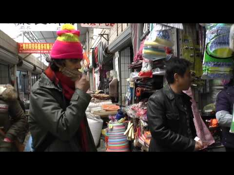 BASIC CHIINESE, HOW IS BUSINESS TODAY, Xinhua Market, Shanghai, 2013 (30 min=