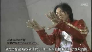 MA--- Jun Akiyama Tomyuki Yara Shingo Machida Tsuyoshi Yonehana.