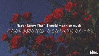 [和訳]Love Me Like You Do - Ellie Goulding