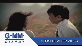 มากมาย - บี้ สุกฤษฎิ์【OFFICIAL MV】