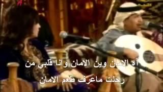 الأماكن ..... رائعة محمد عبده ..كلمات: منصور الشادي....ألحان: ناصر الصالح