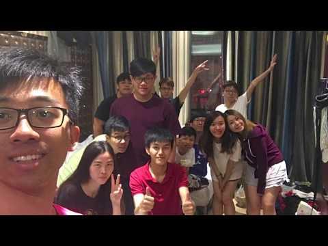 shanghai intern 2017