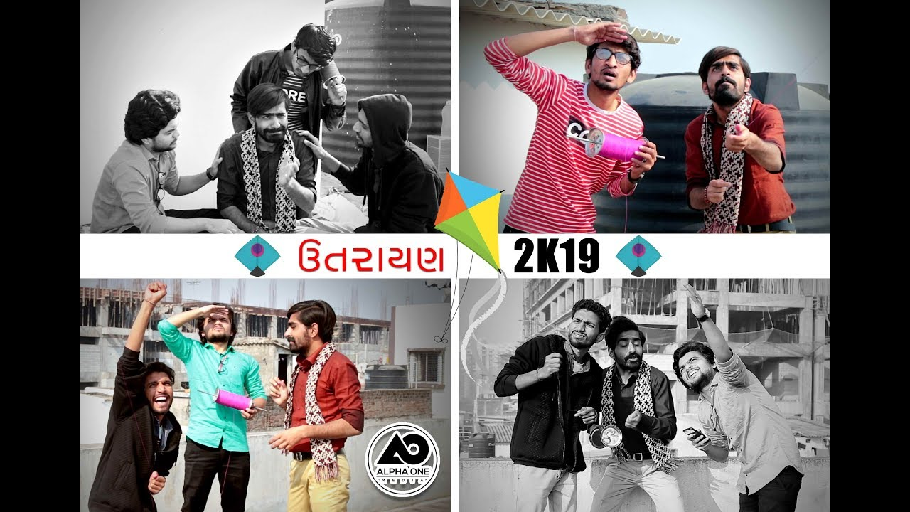 ઉત્તરાયણ 2019 । Uttarayan Gujarati Comedy Video | Alpha One Media