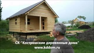 Отзыв о строительстве бани из бруса(Строительная фирма