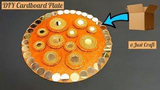 DIY Cardboard Plate | How to reuse cardboard | Cardboard Craft Ideas | Just Craft
