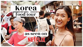 Korea food tour | Netflix Street Food | WahlieTV EP692