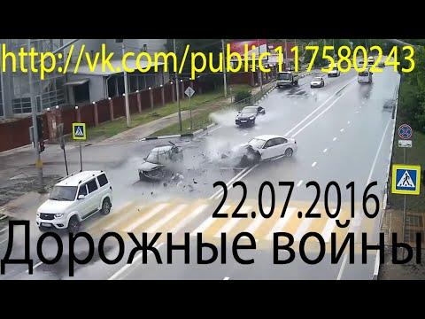 Новая подборка аварии и ДТП от Дорожные войны за 26.04.2016 Видео № 61