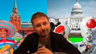 Про веру, шлюх и зарплату агентов Кремля