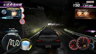 Download Initial D Arcade Stage 8 Iketani Fainting Simulator