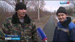 Новочебоксарцы дождались ремонта участка дороги по улице Промышленной
