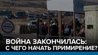 LIVE   Война закончилась: с чего начать примирение?    Радио Донбасс.Реалии