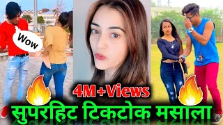 tik tok video || new tik tok video🤩 || attitude tik tok video😏 || love tik tok video 😇