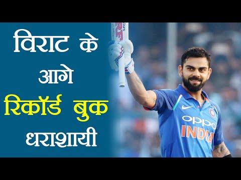 India vs South Africa 3rd ODI: Virat Kohli creates These RECORDS during 3rd ODI| वनइंडिया हिंदी