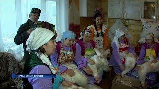 Жители Иглинского района отметили национальный праздник