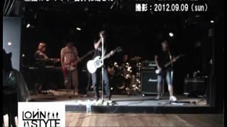 撮影:2012/09/09(sun) 2012/09/15に行うワンマンLIVEに向けての練習で...