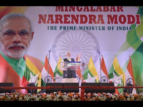 PM Modi at Indian Community Event in Yangoon, Myanmar