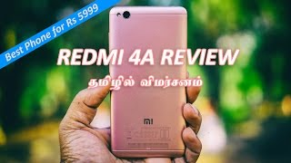 Redmi 4A Review in Tamil/தமிழ் by Giridhar – Best Entry level smartphone