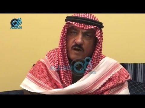 تصريح مسلم البراك من الخفجي وهو بطريقه إلى الكويت لتسليم نفسه 19-1-2018  - نشر قبل 1 ساعة