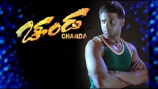 Full Kannada Movie 2007 | Chanda | Vijay, Shubha Poonja, Sundar Raj. streaming
