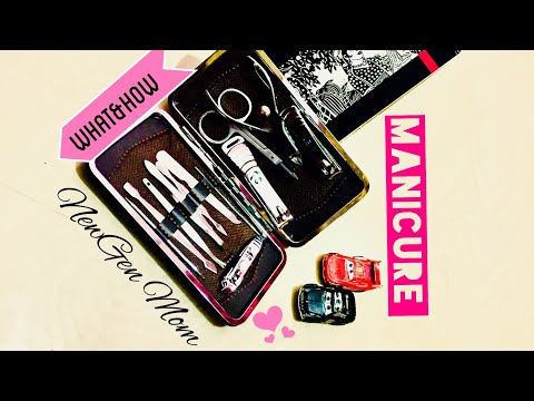 How to do Manicure at home - Tools of Manicure set - uses of Manicure tools/manicure/manicure at hom
