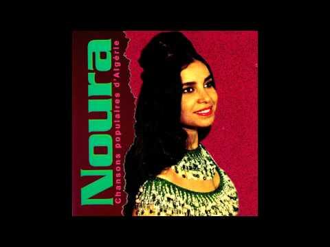 Noura - Ouahdania