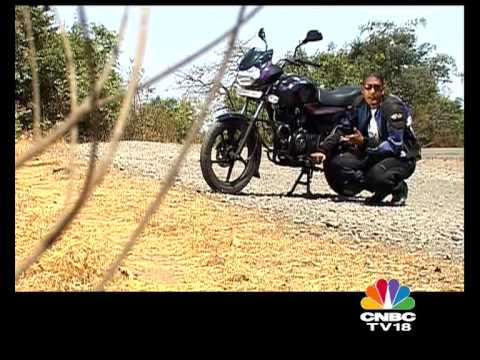 Bajaj Discover 125 Review