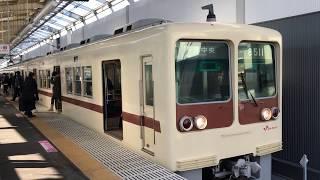 【新京成と言ったらやはりこの塗装】新京成8000形8512F(リバイバルカラー) 千葉中央行き 新鎌ヶ谷駅発車
