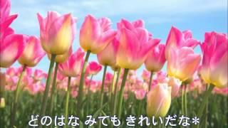 作詞:近藤宮子、作曲:井上武.