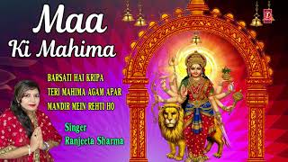 Maa ki mahima i devi bhajans i ranjeeta sharma i full audio songs juke box