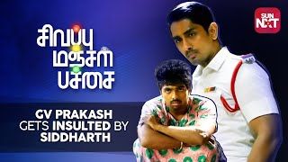 Sivappu Manjal Pachai - GV Prakash gets insulted by Siddharth | Sneak Peek | Full Movie on Sun NXT