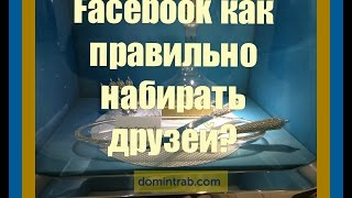 Как начать зарабатыва на группе или паблике в ВК, Одноклассниках, Фейсбук #Заработок