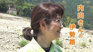 【平成28年度ふるさとづくり大賞 受賞者紹介】 内山裕紀子さんは、熊野...