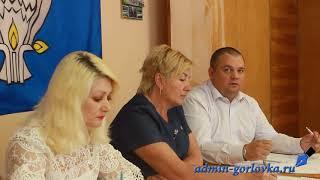 Аппаратное совещание в администрации города Горловка 03.07.2018