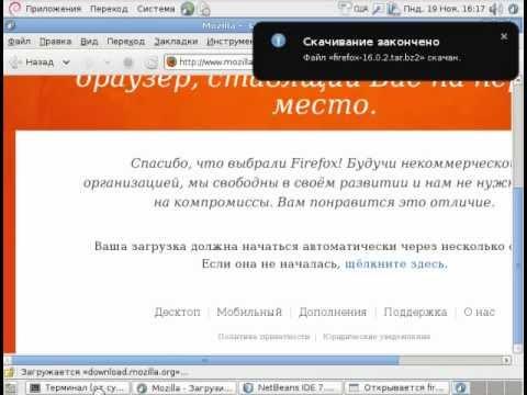 Вопрос: Как установить Firefox в Debian Linux?