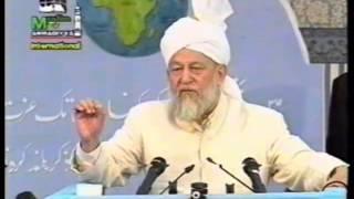 Jalsa Salana UK 1995 - Second Day Address by Hazrat Mirza Tahir Ahmad (rh)