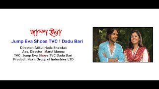 Jump Eva Shoes TVC ! Dadu Bari…
