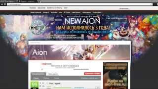 Обложка на видео - Как голосовать за Aion Galaxy GM-PvP (MmoTop.ru)