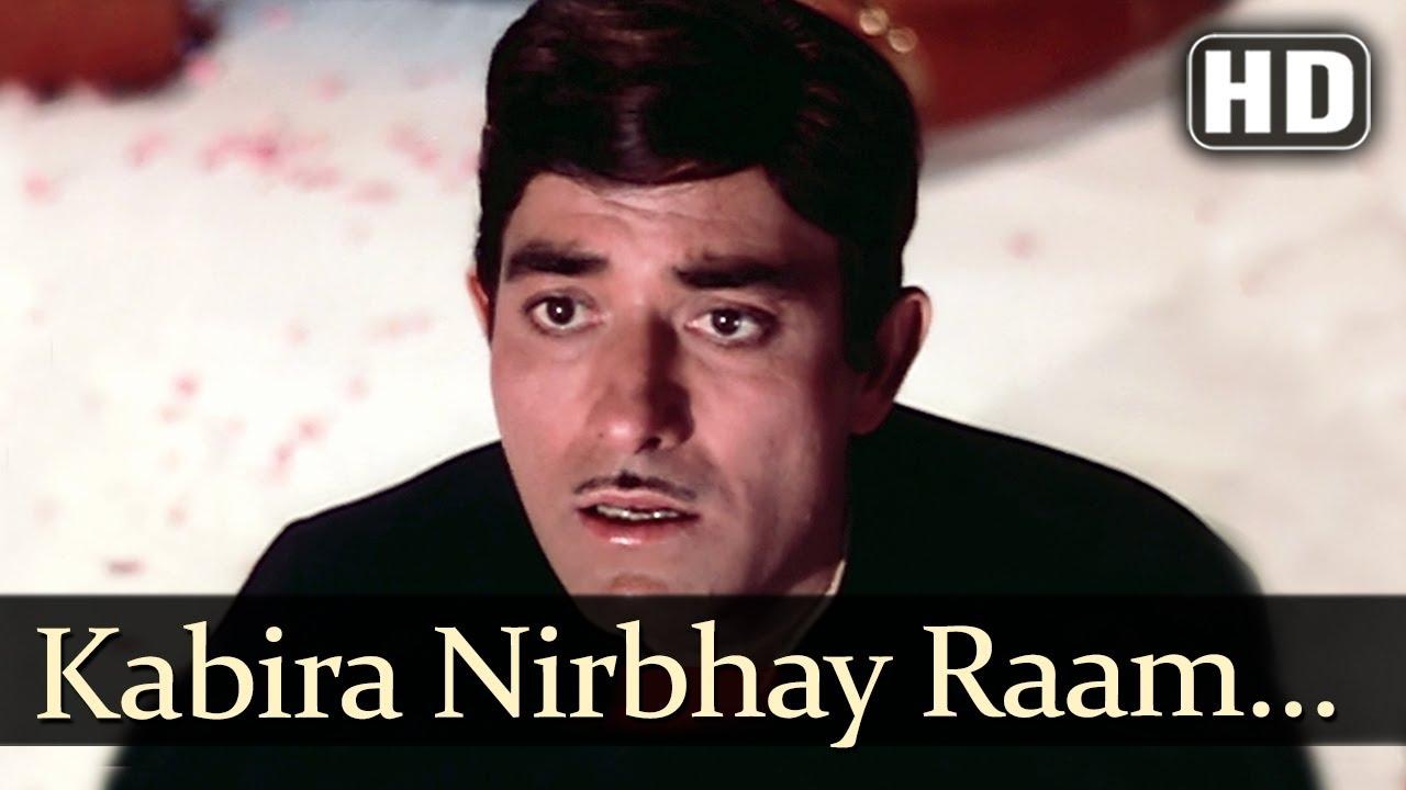 Download Kabiraa Nirbhay Raam (HD) - Kaajal Songs - Meena Kumari - Raj Kumar - Mohd Rafi - Asha Bhosle