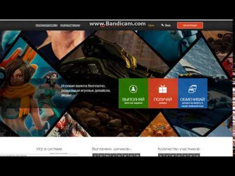 заработок в интернете на донат в играх