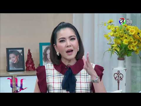 ผู้หญิงถึงผู้หญิง | สาวงามสมัคมิสยูนิเวิร์สไทยแลนด์2018 | 28-05-61 | Ch3Thailand